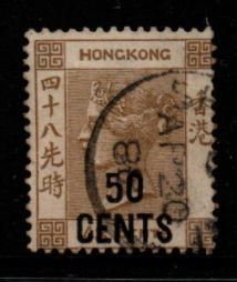 Hong Kong SG 41 fine used