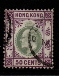 Hong Kong SG 71 fine used