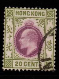 Hong Kong SG 96 fine used