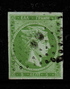 Greece SG 25 fine used