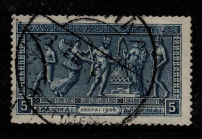 Greece SG 196 fine used