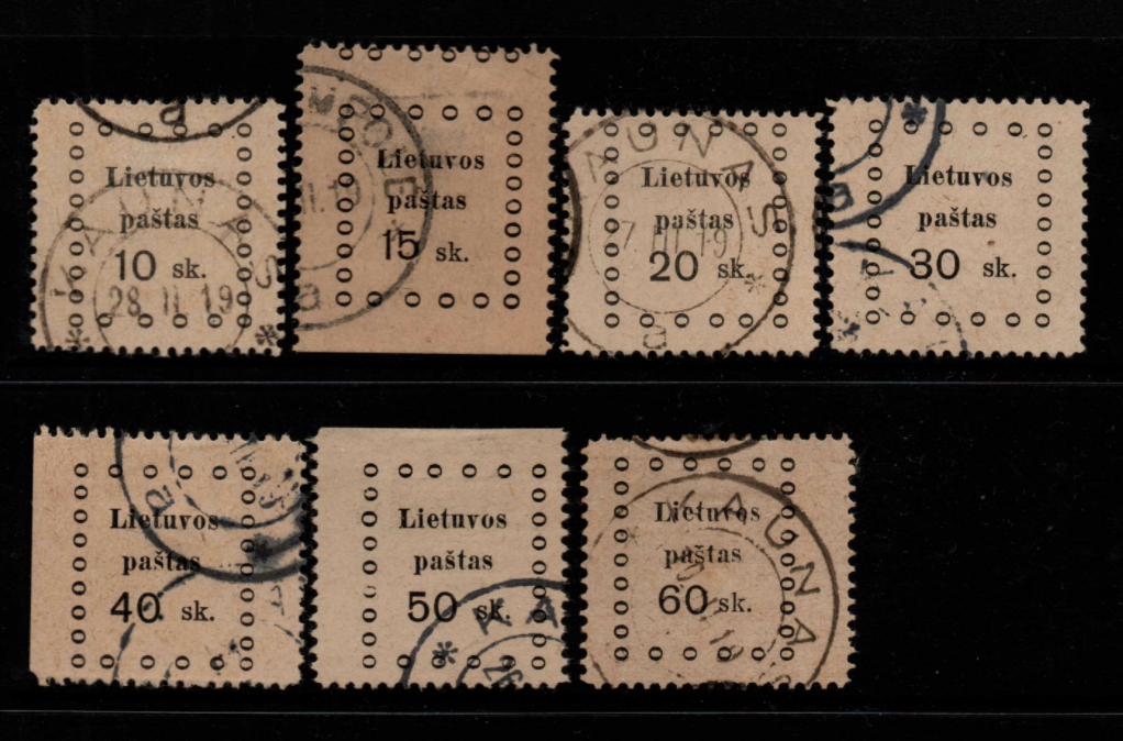 Lithuania SG 13-19 fine used